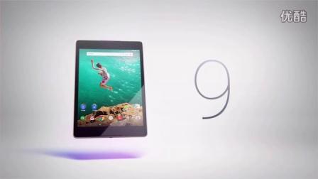 由于亚马逊开始预订,Nexus 9在英国定价